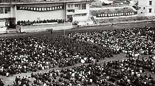 A mobilization meeting for the capital construction front for tens of thousands of people was held in Shenzhen on November 16, 1982. Every capital construction team was determined to work together.
